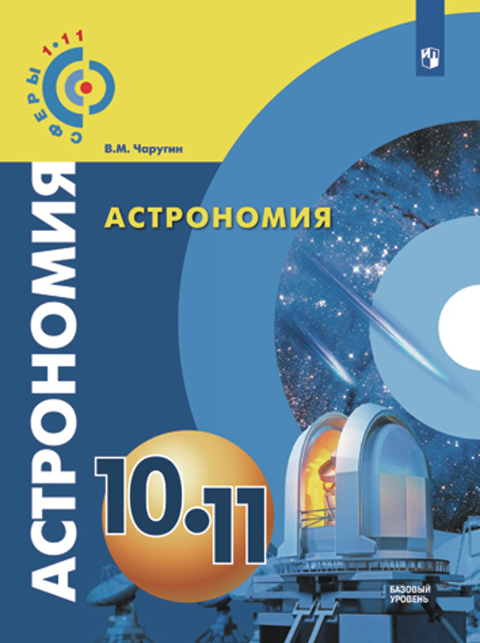 http://www.prosv.ru/_data/news/2662/924369c1-ff24-11e6-bf6f-0050569c7d18_1.jpg